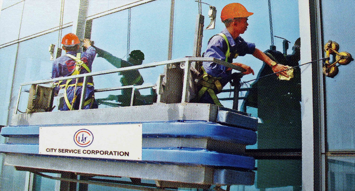 City Service Corporation Cleaning Services High Rise